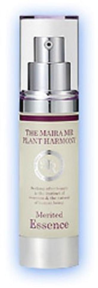 出演者神聖場所The Maira(ザ マイラ) MRプランタハーモニーメリテッドエッセンス 33ml 美容 化粧水