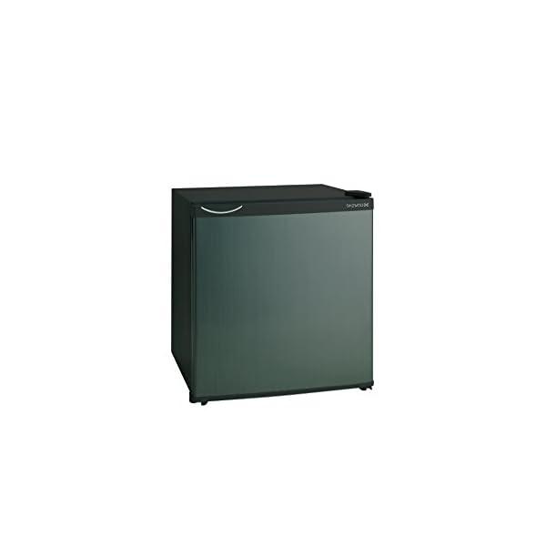 DAEWOO 45L 1ドア冷蔵庫(直冷式)シル...の商品画像