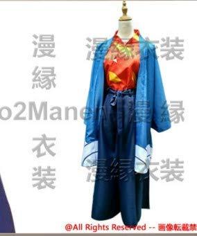 コスプレ衣装◆もののけ姫 エボシ御前