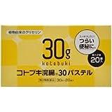 【第2類医薬品】コトブキ浣腸30パステル 30g×20 ×2