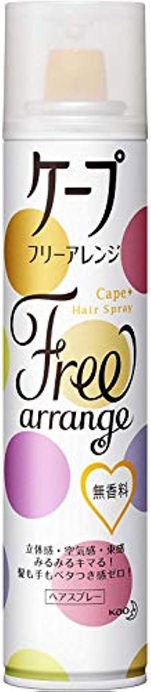 フォルダ原油休日【まとめ買い】ケープ フリー アレンジ 無香料 特大 ×2セット