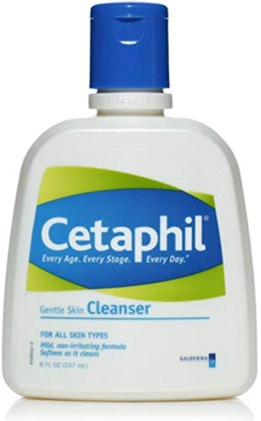 レンジ皮肉な民間Cetaphil ジェントルクレンザー8オンス(パック2) 2パック