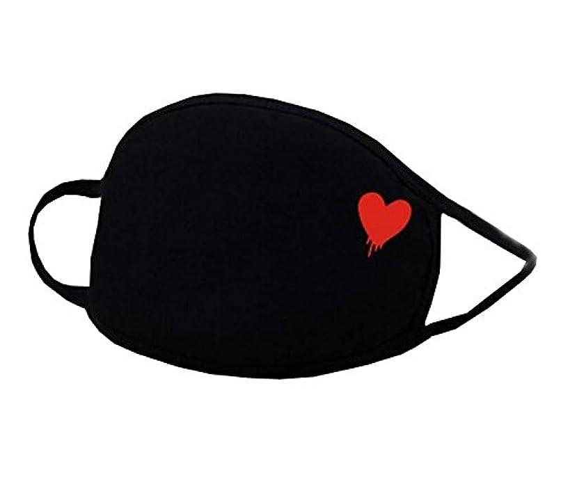 混沌マウスリラックスした口腔マスク、ユニセックスマスク男性用/女性用アンチダストコットンフェイスマスク(2個)、A6