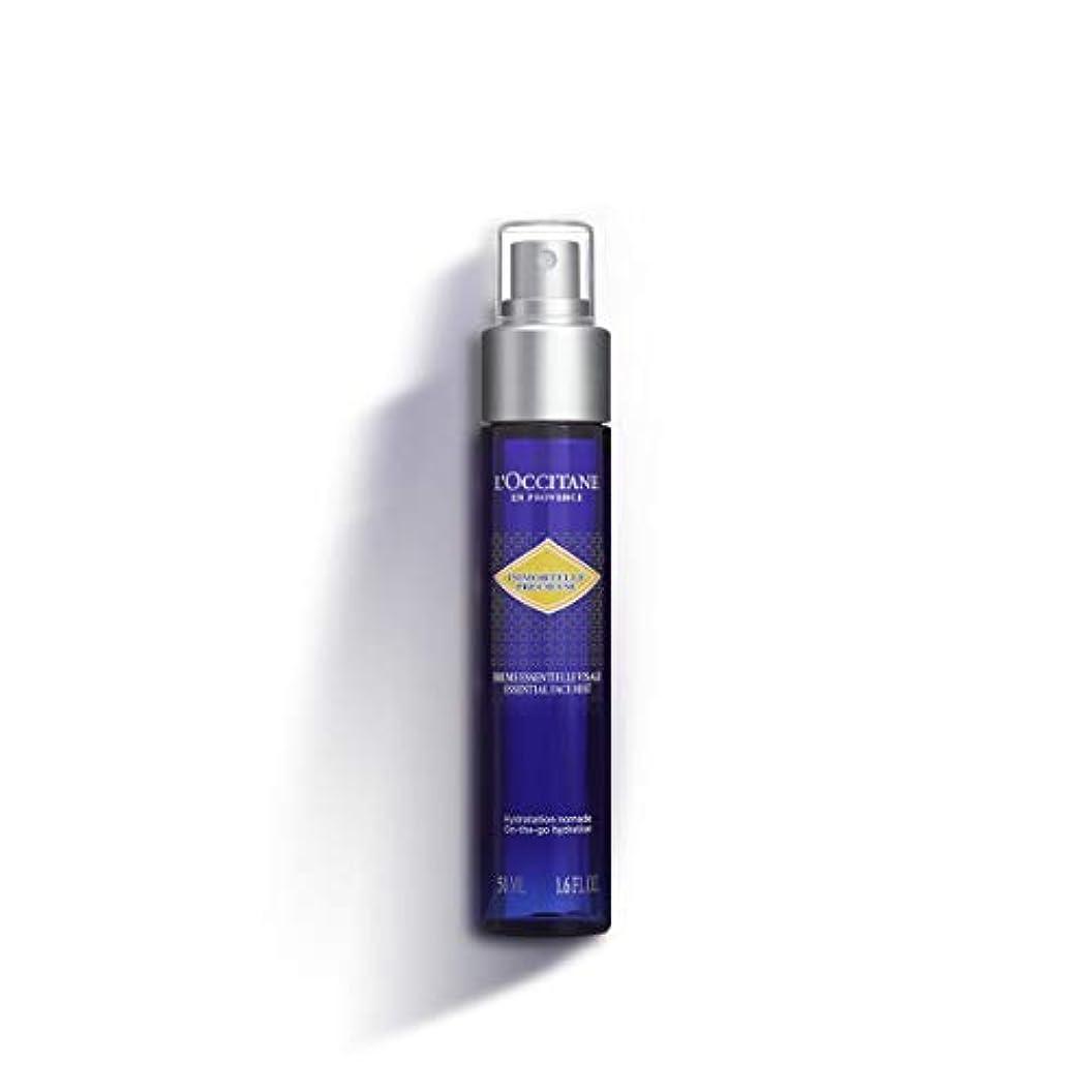 なめるメンテナンスボックスロクシタン(L'OCCITANE) イモーテル プレシューズフェイスミスト 50ml(化粧水)