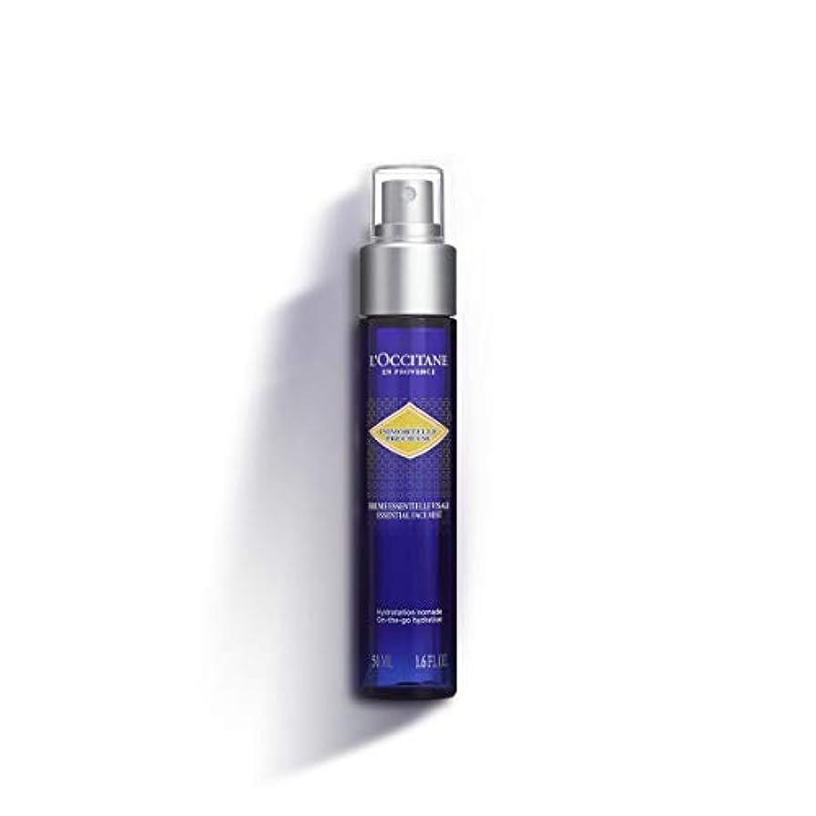 イースタースリットお互いロクシタン(L'OCCITANE) イモーテル プレシューズフェイスミスト 50ml(化粧水)