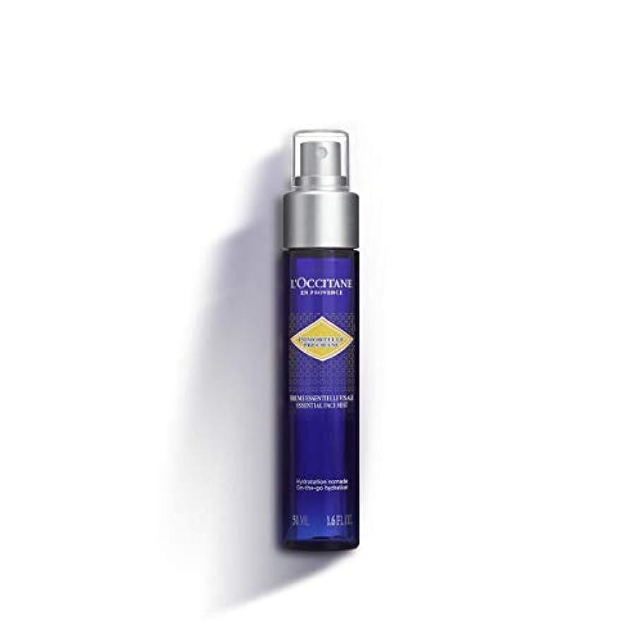 フライカイトファセット敏感なロクシタン(L'OCCITANE) イモーテル プレシューズフェイスミスト 50ml(化粧水)
