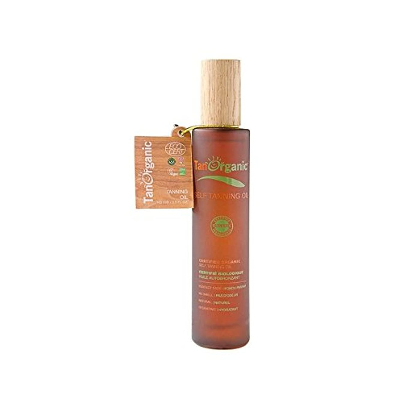 海軍削る少年Tanorganic自己日焼け顔&ボディオイル (Tan Organic) - TanOrganic Self-Tan Face & Body Oil [並行輸入品]