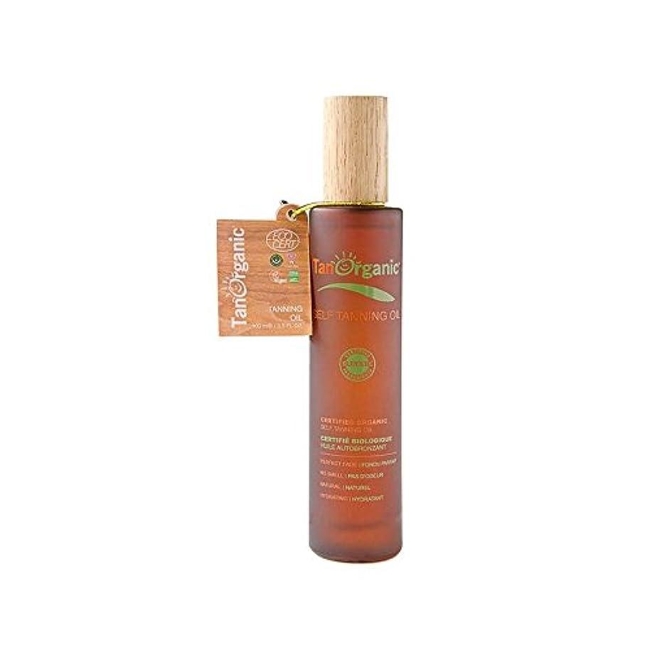 ストリップ羨望浸漬Tanorganic自己日焼け顔&ボディオイル (Tan Organic) - TanOrganic Self-Tan Face & Body Oil [並行輸入品]