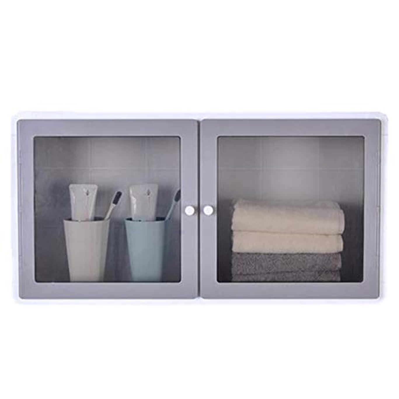 擬人恐ろしいですけん引バスルームキャビネットダブルミラードア壁に取り付けられたストレージ組織、ウォールキャビネット、バスルームやトイレに適しています。タオル、化粧品、トイレタリーを便利に保管し、