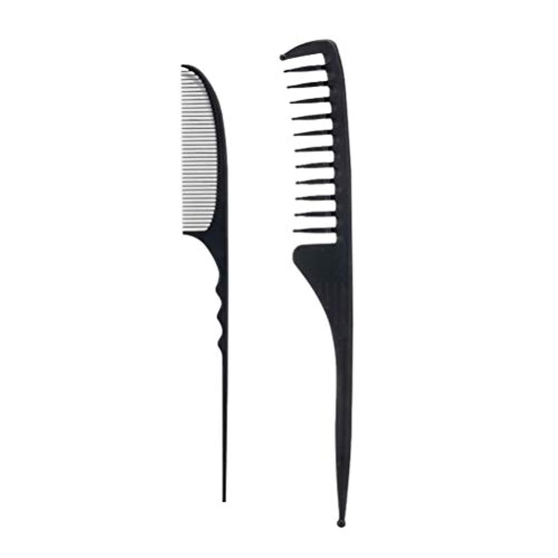 ケイ素バランス組み込むLurrose 2ピースサロンコームヘアー理髪櫛かみそりコーム理髪櫛スタイリングヘアコーム付きファインテールラフィングテール