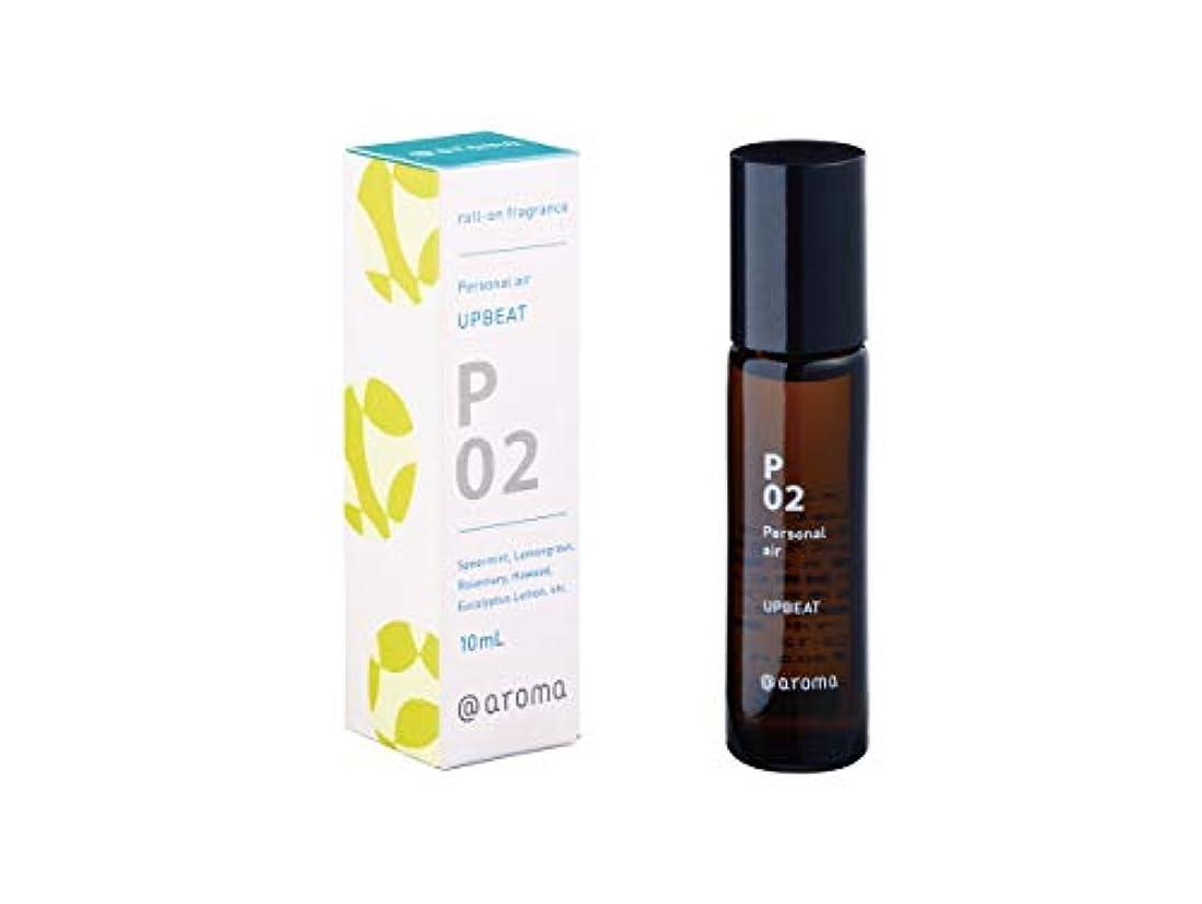 拡散する記述する続編P02 UPBEAT roll-on fragrance Personal air 10ml