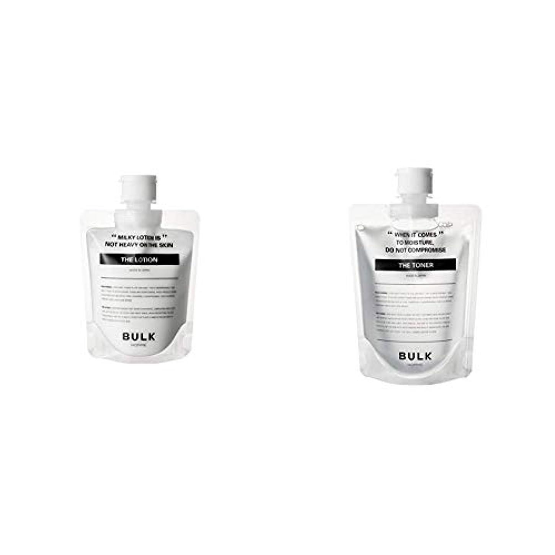 効能できれば売り手バルクオム (BULK HOMME) BULK HOMME THE LOTION 乳液 単品 100g & (BULK HOMME) バルクオム THE TONER 高保湿化粧水 【低刺激】 単品 200mL