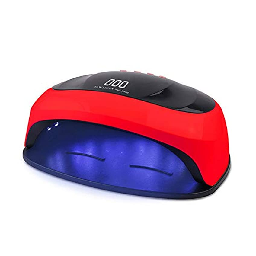キャビンスプーンで72Wネイルドライヤー36のLEDネイルライト、UVジェルネイルポリッシュを治すために10月30日/ 60Sスマートタイマーマニキュアを使用することができます,赤