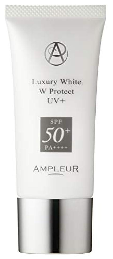 時間愛撫性交AMPLEUR(アンプルール) ラグジュアリーホワイト WプロテクトUVプラス 30g
