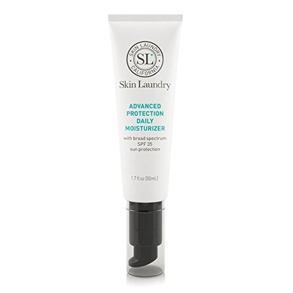 群がる一回製作皮膚の洗濯高度な保護毎日保湿50ミリリットル x4 - Skin Laundry Advanced Protection Daily Moisturiser 50ml (Pack of 4) [並行輸入品]