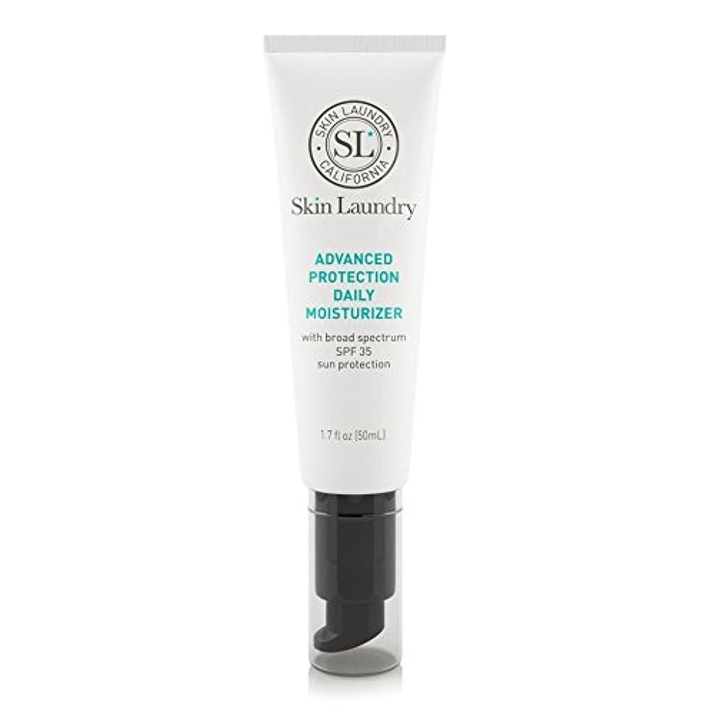 噛む馬鹿マウス皮膚の洗濯高度な保護毎日保湿50ミリリットル x4 - Skin Laundry Advanced Protection Daily Moisturiser 50ml (Pack of 4) [並行輸入品]