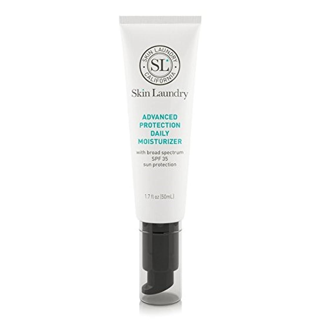 通り蒸合理化Skin Laundry Advanced Protection Daily Moisturiser 50ml - 皮膚の洗濯高度な保護毎日保湿50ミリリットル [並行輸入品]