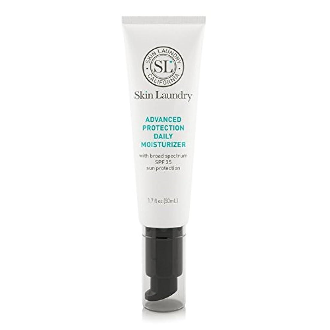 薬寄付するジャーナリスト皮膚の洗濯高度な保護毎日保湿50ミリリットル x4 - Skin Laundry Advanced Protection Daily Moisturiser 50ml (Pack of 4) [並行輸入品]