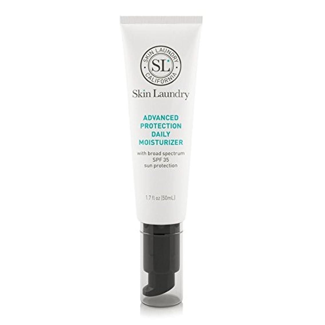 大理石テクニカルからかう皮膚の洗濯高度な保護毎日保湿50ミリリットル x4 - Skin Laundry Advanced Protection Daily Moisturiser 50ml (Pack of 4) [並行輸入品]