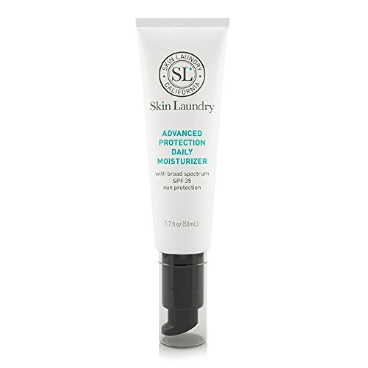 努力初期初期皮膚の洗濯高度な保護毎日保湿50ミリリットル x4 - Skin Laundry Advanced Protection Daily Moisturiser 50ml (Pack of 4) [並行輸入品]