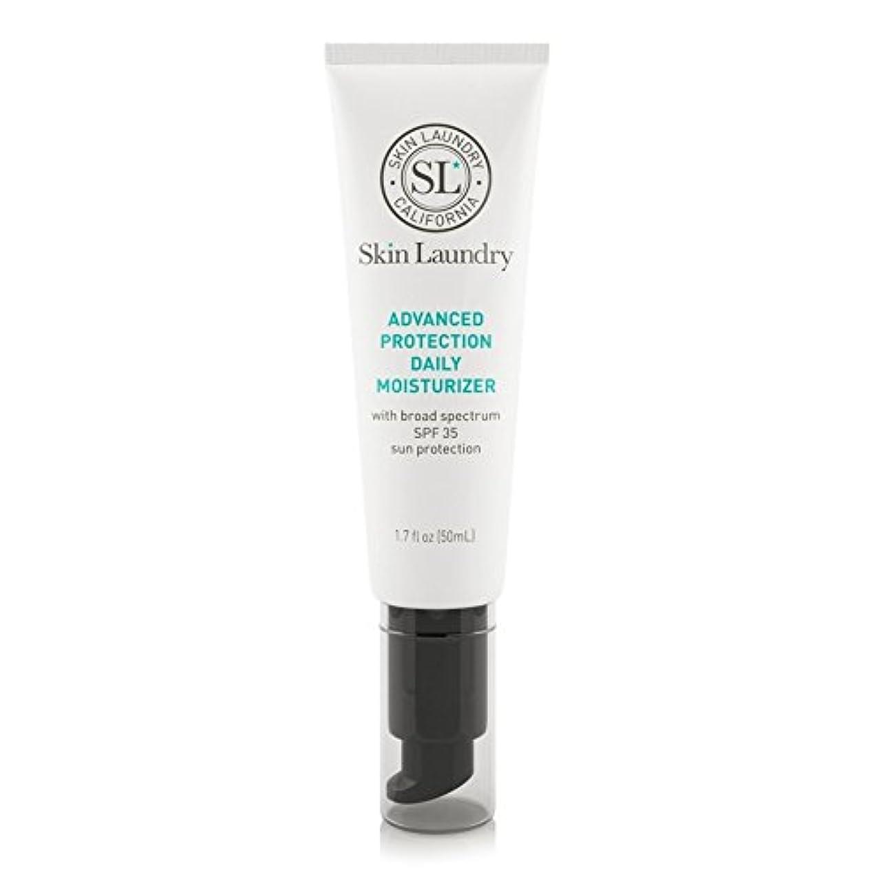 不正確ふりをする見つける皮膚の洗濯高度な保護毎日保湿50ミリリットル x2 - Skin Laundry Advanced Protection Daily Moisturiser 50ml (Pack of 2) [並行輸入品]