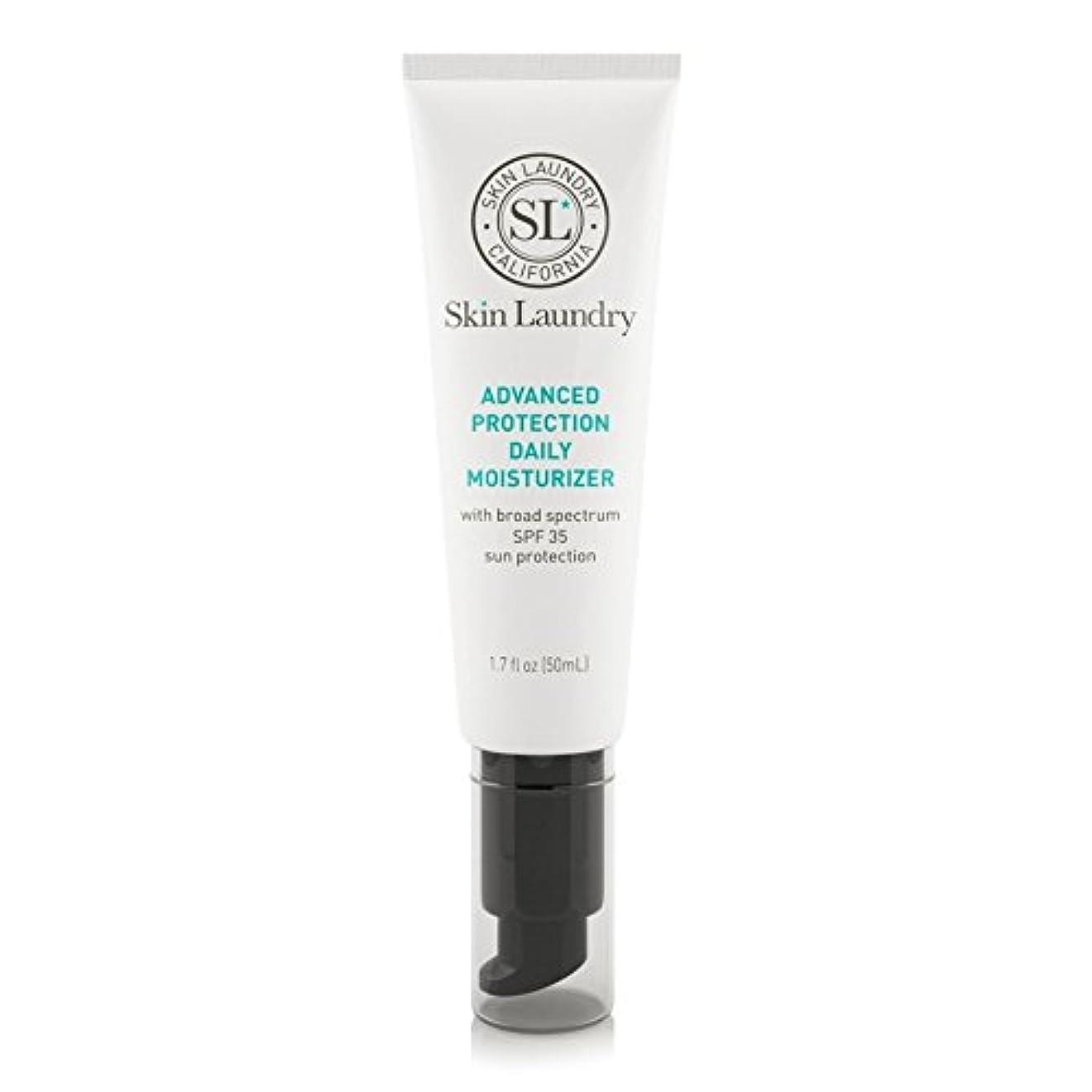 テープ半ば良い皮膚の洗濯高度な保護毎日保湿50ミリリットル x2 - Skin Laundry Advanced Protection Daily Moisturiser 50ml (Pack of 2) [並行輸入品]