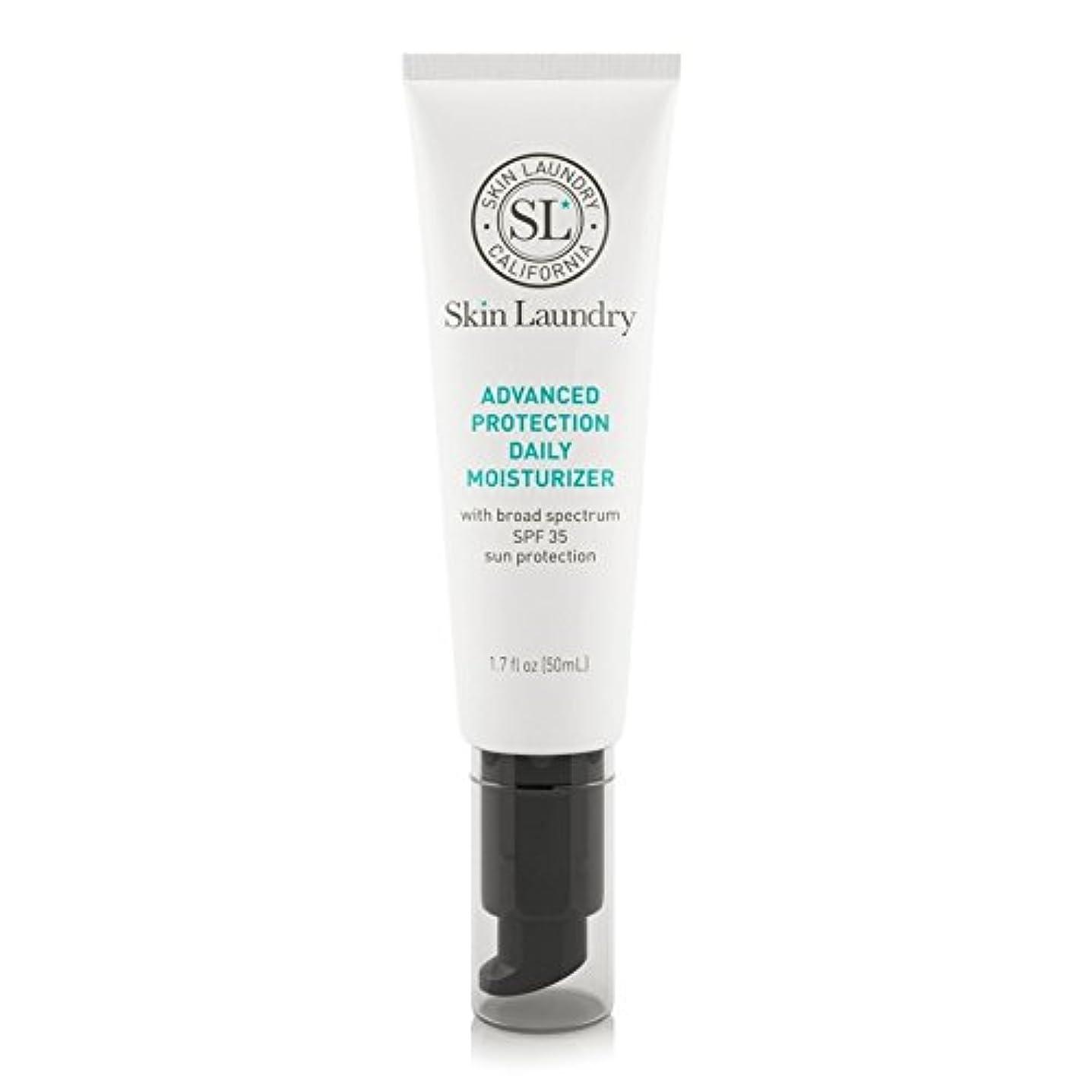 旅調停するうまれたSkin Laundry Advanced Protection Daily Moisturiser 50ml (Pack of 6) - 皮膚の洗濯高度な保護毎日保湿50ミリリットル x6 [並行輸入品]