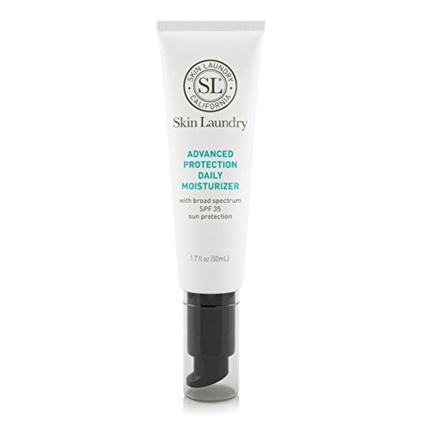 災害彫る法医学Skin Laundry Advanced Protection Daily Moisturiser 50ml - 皮膚の洗濯高度な保護毎日保湿50ミリリットル [並行輸入品]