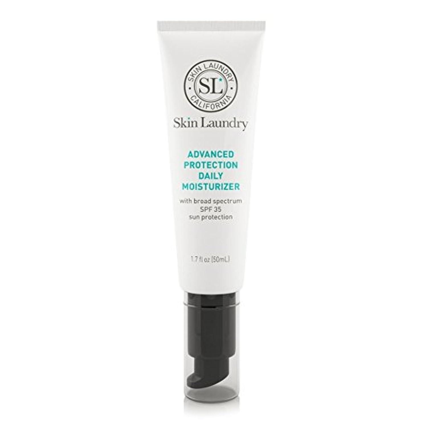 にんじん不毛のパンフレット皮膚の洗濯高度な保護毎日保湿50ミリリットル x2 - Skin Laundry Advanced Protection Daily Moisturiser 50ml (Pack of 2) [並行輸入品]