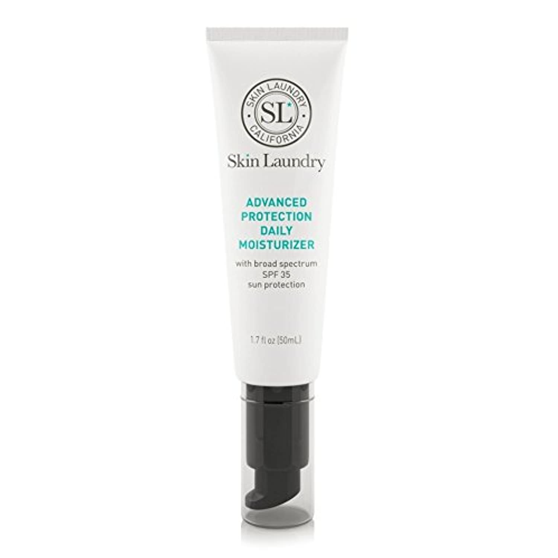 真珠のような分析的な湿った皮膚の洗濯高度な保護毎日保湿50ミリリットル x2 - Skin Laundry Advanced Protection Daily Moisturiser 50ml (Pack of 2) [並行輸入品]