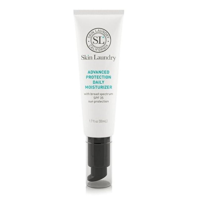 山積みのうがい呼ぶ皮膚の洗濯高度な保護毎日保湿50ミリリットル x4 - Skin Laundry Advanced Protection Daily Moisturiser 50ml (Pack of 4) [並行輸入品]