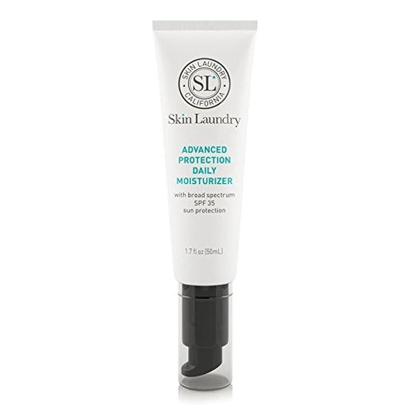 渦言い聞かせる補足Skin Laundry Advanced Protection Daily Moisturiser 50ml - 皮膚の洗濯高度な保護毎日保湿50ミリリットル [並行輸入品]