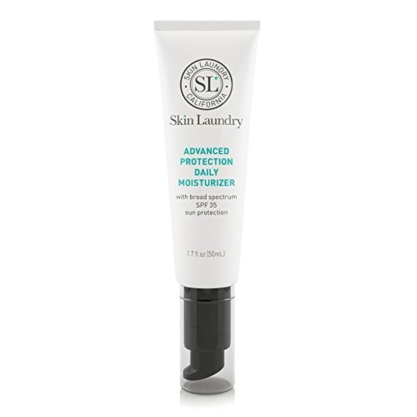 専ら肉ハンディキャップ皮膚の洗濯高度な保護毎日保湿50ミリリットル x2 - Skin Laundry Advanced Protection Daily Moisturiser 50ml (Pack of 2) [並行輸入品]