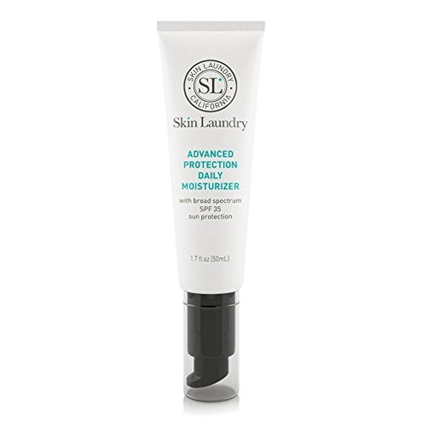 キャプテン憲法継承皮膚の洗濯高度な保護毎日保湿50ミリリットル x2 - Skin Laundry Advanced Protection Daily Moisturiser 50ml (Pack of 2) [並行輸入品]