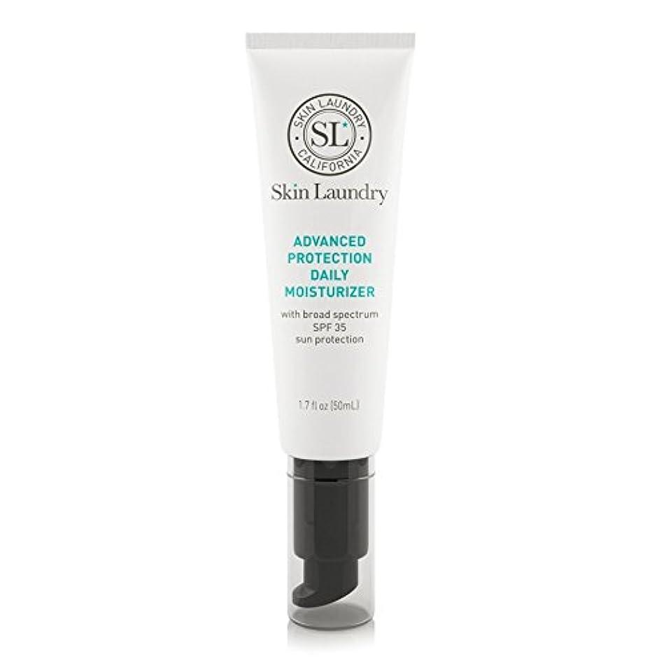 阻害する性格湿気の多いSkin Laundry Advanced Protection Daily Moisturiser 50ml - 皮膚の洗濯高度な保護毎日保湿50ミリリットル [並行輸入品]