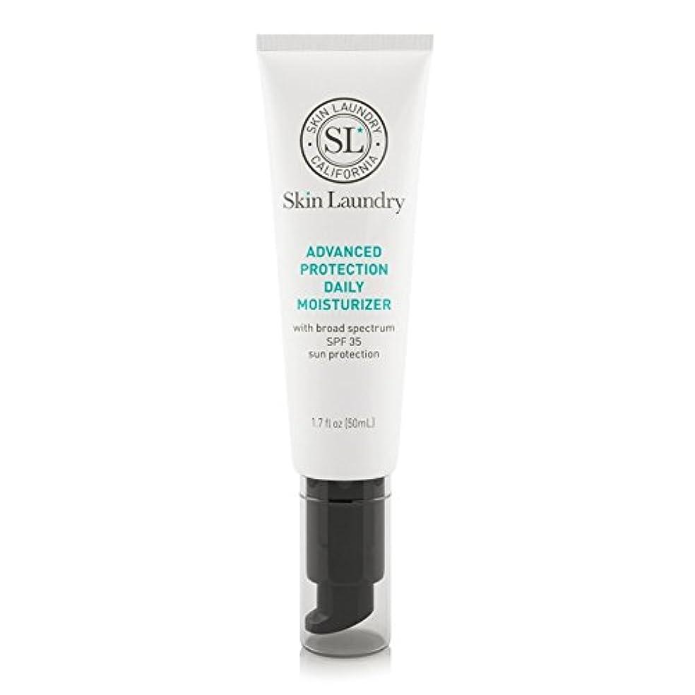 種をまく荒涼とした全能皮膚の洗濯高度な保護毎日保湿50ミリリットル x4 - Skin Laundry Advanced Protection Daily Moisturiser 50ml (Pack of 4) [並行輸入品]