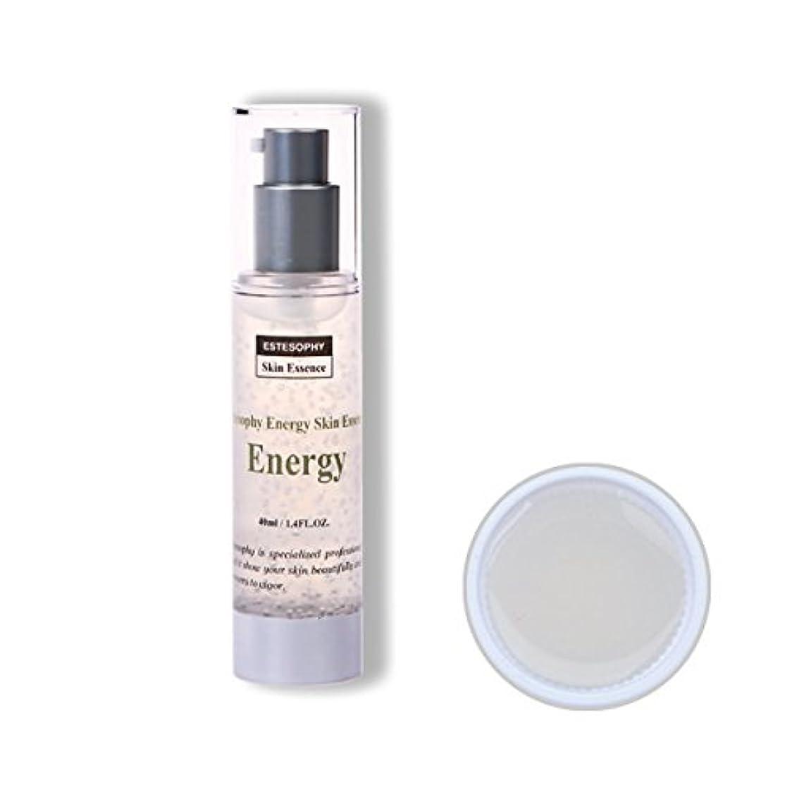輝度はっきりと新しさエステソフィー エナジー エッセンス 40ml 保湿美容液 業務用
