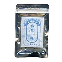 塩金平糖35g【出雲市・原寿園】島根県浜田市産藻塩を使用(しおこんぺいとう)