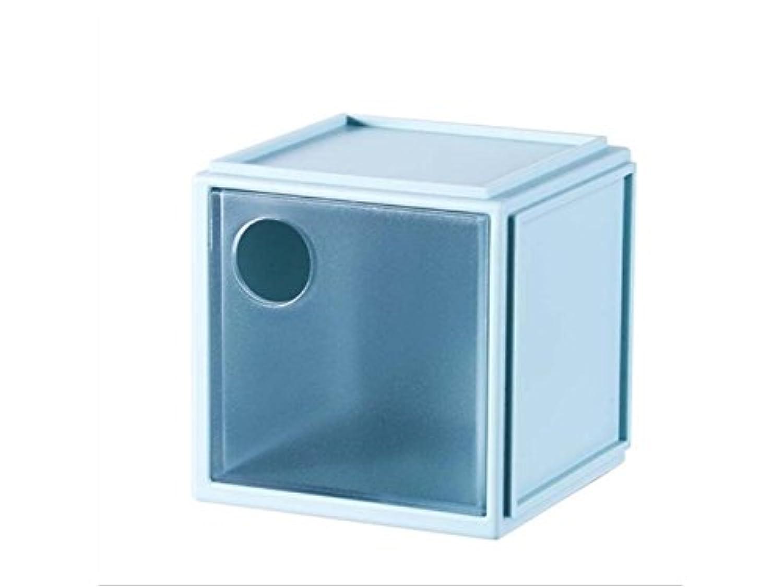 FenBuGu-JP 興味深い スクエアプラスチック引き出しデスクトップジュエリー収納ボックス(ブルー)
