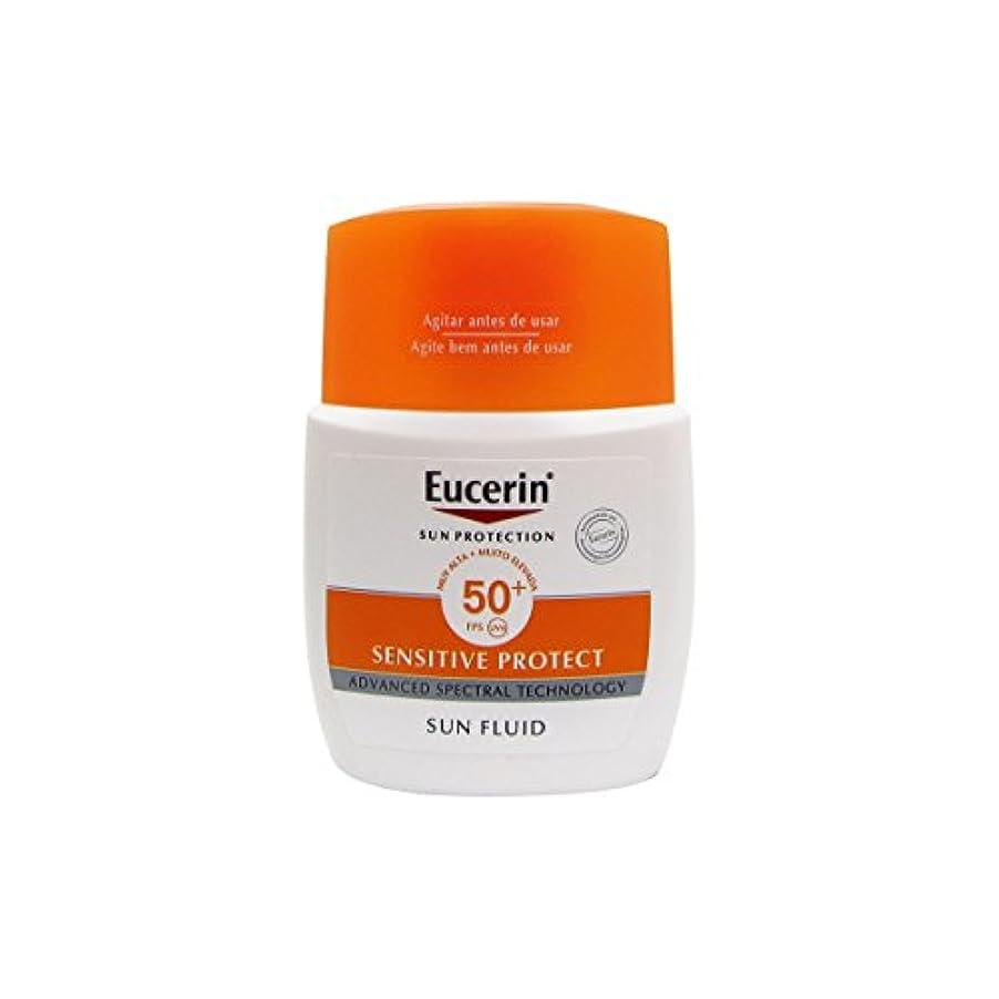 上院より素朴なEucerin Sun Mattifying Fluid Spf50+ 50ml [並行輸入品]