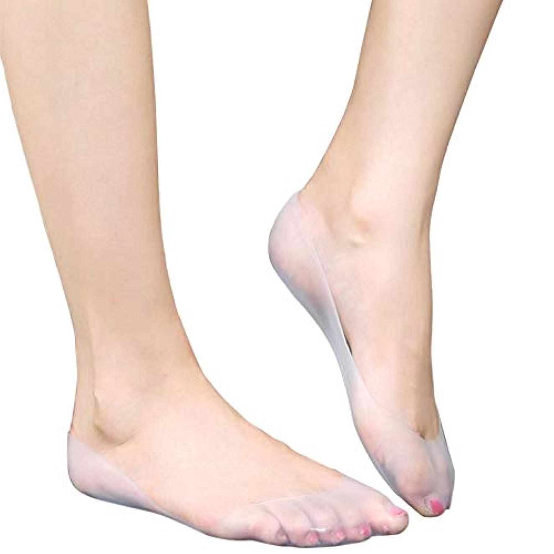 かまど瞑想するまつげ3サイズあり S シリコンソックス ゲル 潤い保湿ジェル靴下 角質ケアパック 指先ケア