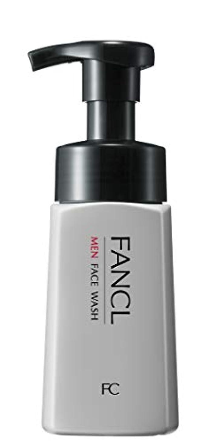 環境に優しいリマークサイクロプスファンケル(FANCL) メン 男性用 フェイス ウォッシュ 180mL×1本
