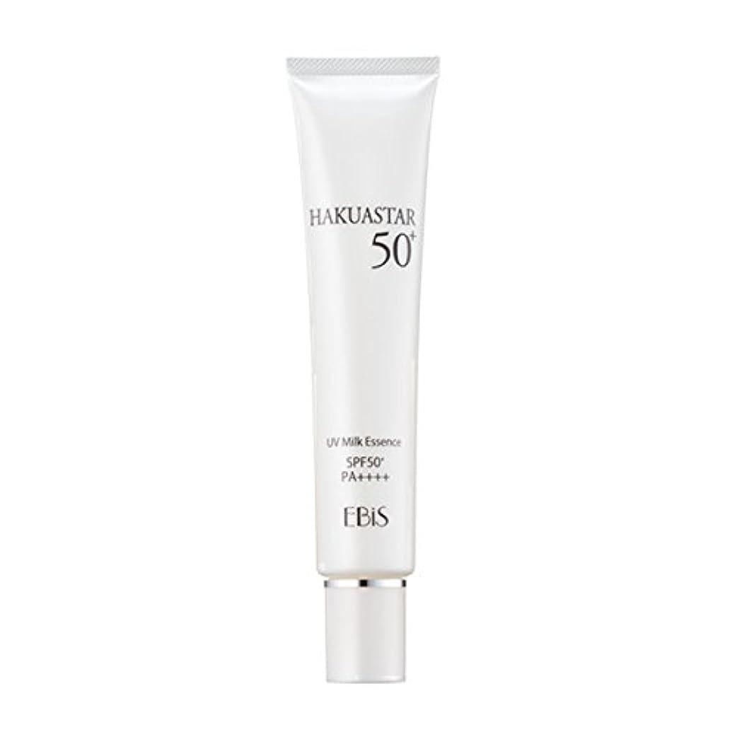 恐ろしいコモランマサンダーエビス化粧品(EBiS) ハクアスター 40g SPF50PA+++ UVクリーム(日焼け止め) 紫外線対策 化粧下地としても使える