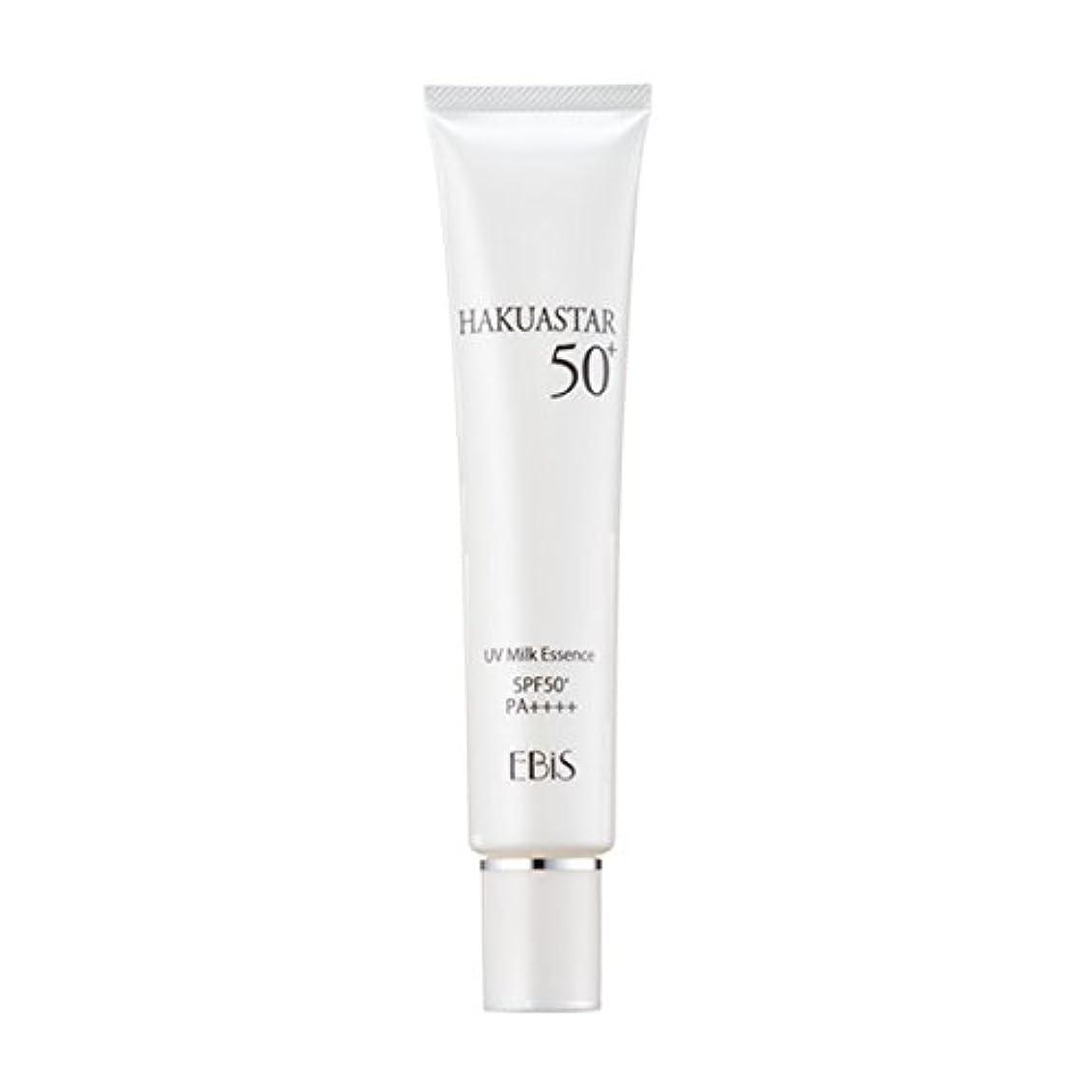地獄チューリップスキムエビス化粧品(EBiS) ハクアスター 40g SPF50PA+++ UVクリーム(日焼け止め)日本製 紫外線対策 化粧下地としても使える