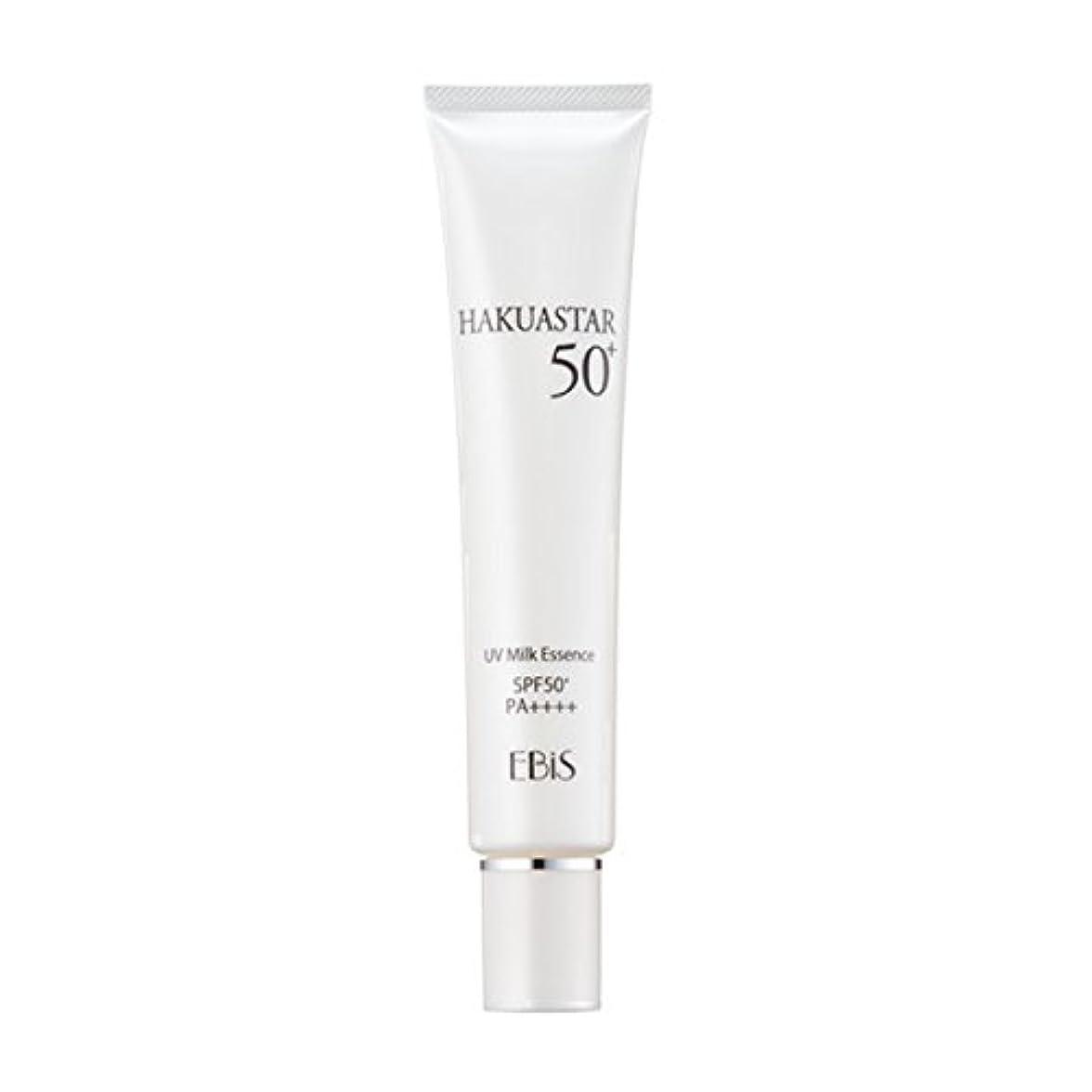 ミンチ道に迷いました天エビス化粧品(EBiS) ハクアスター 40g SPF50PA+++ UVクリーム(日焼け止め)日本製 紫外線対策 化粧下地としても使える