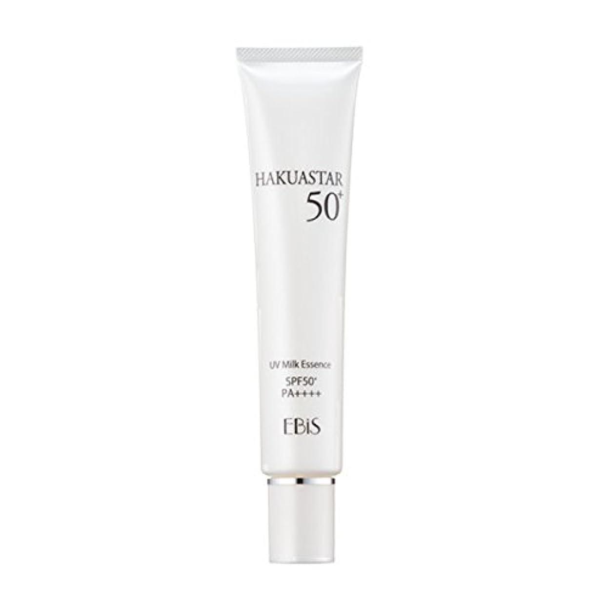 岩つまずくうめき声エビス化粧品(EBiS) ハクアスター 40g SPF50PA+++ UVクリーム(日焼け止め) 紫外線対策 化粧下地としても使える