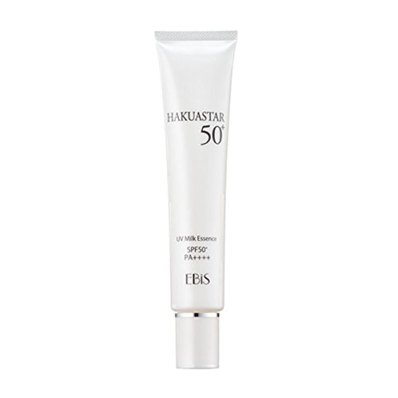 ポスター上院議員アンカーエビス化粧品(EBiS) ハクアスター 40g SPF50PA+++ UVクリーム(日焼け止め)日本製 紫外線対策 化粧下地としても使える