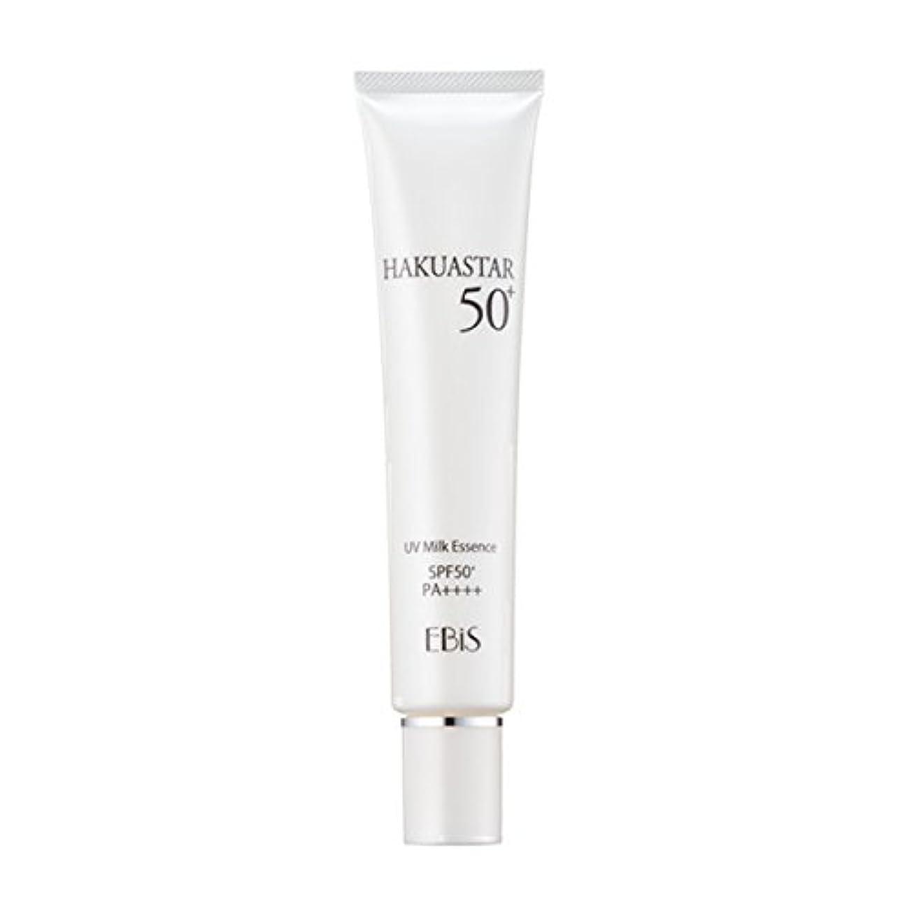 傑出した打ち上げるシャワーエビス化粧品(EBiS) ハクアスター 40g SPF50PA+++ UVクリーム(日焼け止め) 紫外線対策 化粧下地としても使える