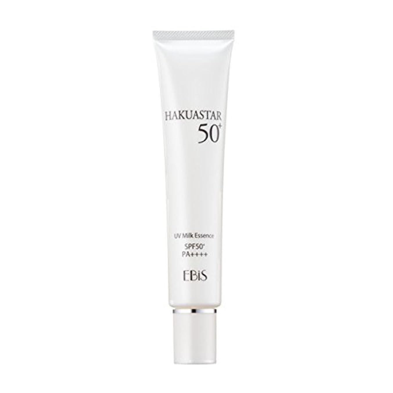 運命的な影のある立ち向かうエビス化粧品(EBiS) ハクアスター 40g SPF50PA+++ UVクリーム(日焼け止め) 紫外線対策 化粧下地としても使える