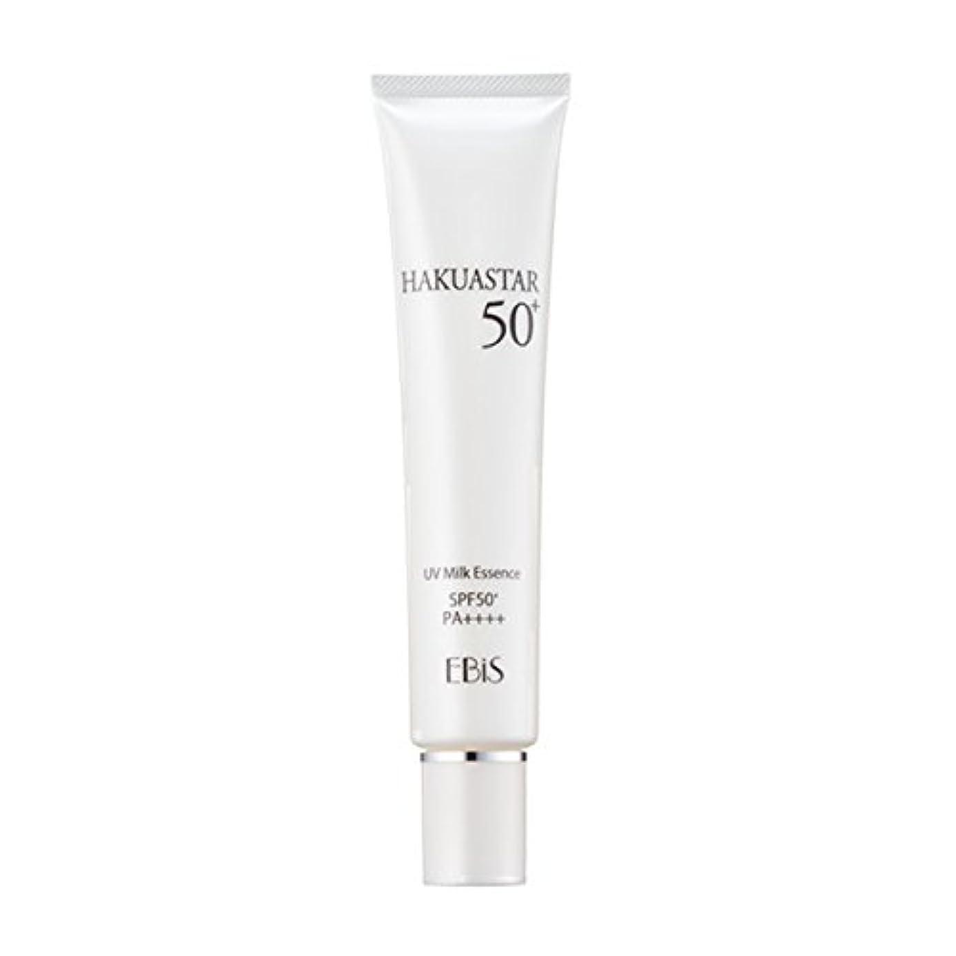 クレーン契約した時間エビス化粧品(EBiS) ハクアスター 40g SPF50PA+++ UVクリーム(日焼け止め) 紫外線対策 化粧下地としても使える